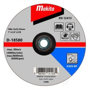 Makita D-18580 Kesme Diski 180x3mm Metal 50 Adet